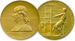 Els Pulitzer méscinematogràfics