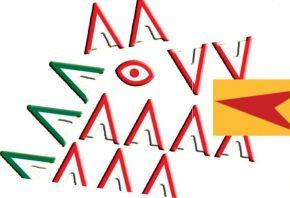 Una Revetlla de Sant Jordi moltmusical